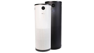 JADE Air Purifier